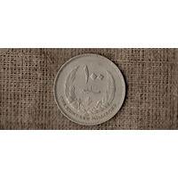 Ливия 100 миллим 1965 /(AR)/