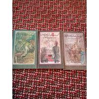 М.Н.Волконский. Сочинения в 4 томах (нет 3)