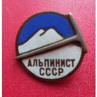 """Значок """"Альпинист СССР""""."""