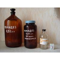 Лот старых красивых медицинских бутылочек.