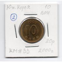 10 вон Южная Корея 2000 года (#2)