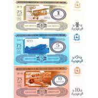 Россия Набор 18 банкнот 2007 год 75 лет завод СОКОЛ (1-й выпуск) UNC