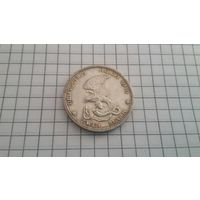 2 марки 1913 года 100 лет победы над Наполеоном