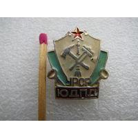 Знак. ЮДПД УССР (Юношеская Добровольная Пожарная Дружина)
