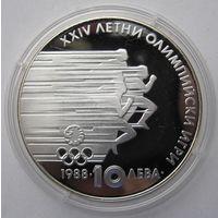 Болгария 10 левов 1988 XXIV летние Олимпийские Игры, Сеул 1988 - серебро 18,7 гр. 0,640