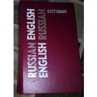 Русско-английский и англо-русский карманный словарь.