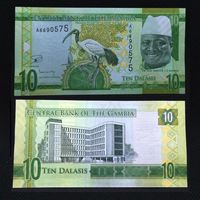 Банкноты мира. Гамбия, 10 даласи