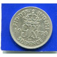 Великобритания 6 пенсов 1939 , серебро