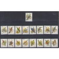 Сискей Птицы 1981 год чистая полная серия из 17-ти марок