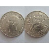 Монета 20 драхм
