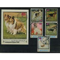 Йемен 1970г. собаки, 5м. 1 блок.