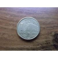 Сербия 1 динар 2006 (2)