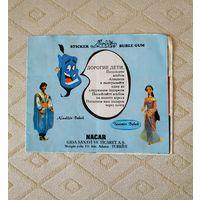 Альбом,наклейки Aladdin buble gum.Аладдин.90г