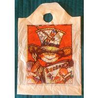 Пакет СССР Вяселка