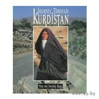 Mary A. Bruni. Journey Through Kurdistan