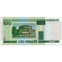 Беларусь. 100 рублей 2000 г. серия нС [P.26.b] UNC