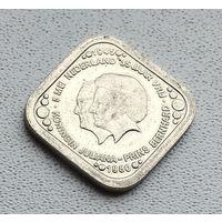 Нидерланды 5 центов, 1980 35 лет освобождения Нидерландов от фашистских захватчиков /Юлиана и Бернард/ 3-14-34