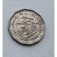 Аргентина 10 песо, 1966 150 лет Декларации о Независимости  7-14-1