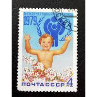 СССР 1979 г. Международный год ребенка. События, полная серия из 1 марки #0064-Л1P4