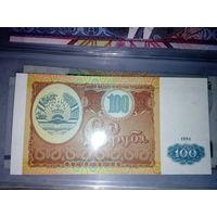 100 таджикских денег