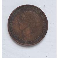Люксембург 10 сантимов, 1930 5-8-7