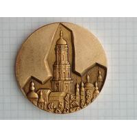 Медаль Киево-Печерская лавра Церковь #MС25