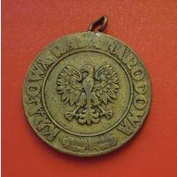 Польша, медаль Победы и Свободы