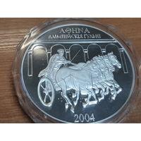 Афины 1000 рублей. Олимпийские игры 2004 года.