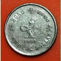102-15 Гонконг, 1 доллар 1988 г. Единственное предложение монеты данного года на АУ