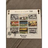 Бутан 1998. Чемпионат мира по футболу Франция-98. Малый лист