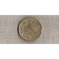Шри Ланка Цейлон 5 рупий 1995  1945 /50 лет ООН//(GB)/