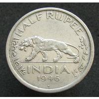 Бр. Индия 1/2 рупии 1946 (222)