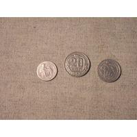 20 копеек 1937г. + 2 бонуса - монеты 10 и 15 коп. 1931-32гг.