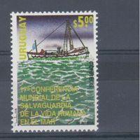 [77] Уругвай 1995.Корабль.