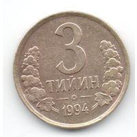 РЕСПУБЛИКА УЗБЕКИСТАН. 3 ТИЙИН 1994