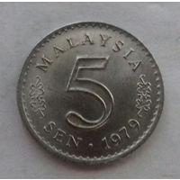 5 сен, Малайзия 1979 г.