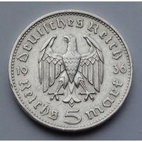 Германия - Третий рейх 5 рейхсмарок. 1936. F