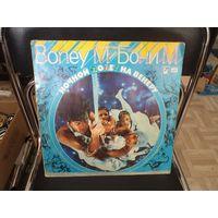 Boney M. Ночной полет на Венеру.