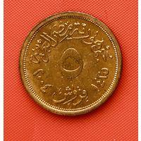 18-25 Египет, 5 пиастров 2004 г.