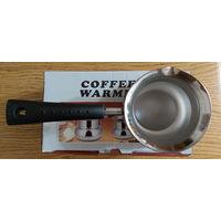 Турка для кофе, 360 мл., новая