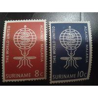 Суринам 1962 автономия Нидерландов Борьба с малярией, комар полная серия