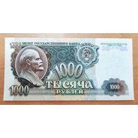 9 лотов по 9 рублей - 3 дня - 1000 рублей 1992 года - aUNC-UNC