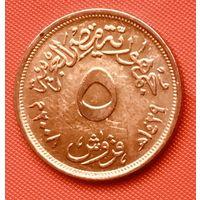 23-12 Египет, 5 пиастров 2008 г.