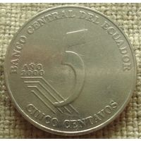 5 сентаво 2000 Эквадор