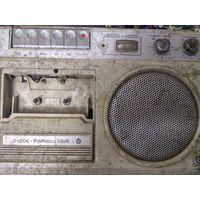 Магнитофон Электроника 302-2