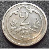 Австро-Венгрия. 2 геллера 1894
