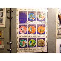 Умм-эль-Кайвайн 1972 Космос История космоса Аполло 11-17 лист