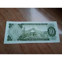 Боливия 10 песо боливиано 1962 год состояние UNC