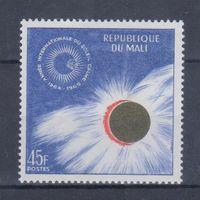 [2365] Мали 1964. Космос.Астрономия. Одиночный выпуск MH
