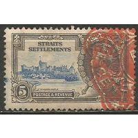 Стрейтс Селтментс. Король Георг V. 25 лет на троне. 1935г. Mi#188.